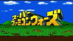 Super Famicom Wars Gets Unofficial English Translation - https://techraptor.net/content/super-famicom-wars-english-translation | Advance Wars, fire emblem, romhack, Satellaview, SNES, super famicom, Super Famicom Wars, translation, turn based strategy, turn-based tactics, Wars series, wii, wiiu