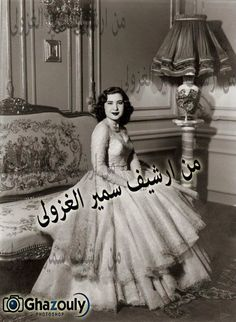 QUEEN NARRIMAN of EGYPT~ née Narriman Sadiq (1933-2005) The 2nd wife of King Farouk, married in 1951. Their son future King Fouad II remained with Farouk after abdication, while Narriman lived out the rest of her life in Egypt.