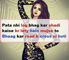 😐😐😕 My Diary, Dear Diary, Love Quotes, Funny Quotes, Attitude Quotes, Best Memories, Hindi Quotes, Cool Girl, Lyrics