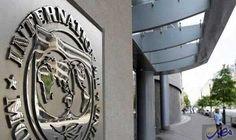 صندوق النقد يوافق على إقراض الأردن 723…: وافق التنفيذي لصندوق النقد الدولي على عقد اتفاق ممدد مع الأردن يتيح ما يعادل 514.65 مليون وحدة…