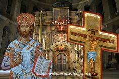 ✟: Επισκεφθείτε εικονικά τον Πανάγιο Τάφο στα Ιεροσόλ...