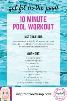 10 minute leg lower body summer pool workout - get ready to get fit this summer - you won't even know you are working out - quick & effective Water Aerobics Routine, Water Aerobics Workout, Water Aerobic Exercises, Swimming Pool Exercises, Pool Workout, Water Workouts, Workout Fun, Bike Workouts, Swimming Tips
