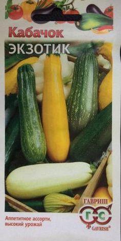 BÍ NGỒI MIX MÀU  Bí ngòi hay còn gọi là bí zucchini đều chứa nguồn vitamin và dưỡng chất dồi dào, giúp cơ thể luôn khỏe mạnh và chống lại bệnh tật. Nếu hương vị của bí ngòi chưa thuyết phục được bạn đưa chúng vào thực đơn hàng ngày thì hãy có thể bạn phải suy nghĩ lại khi điểm danh những lợi ích sức khỏe vô cùng ấn tượng của trái bí này dưới đây