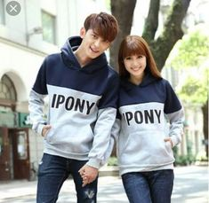 Matching Couple Outfits, Matching Couples, Sweatshirt Outfit, Graphic Sweatshirt, Book Quotes, Sweatshirts, Projects, Sweaters, Clothes