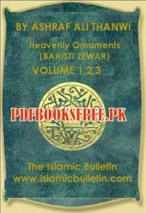 Bahishti Zewar in English volume 1,2,3 Pdf Free Download
