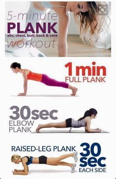 Try This: 13 Breast-Firming Exercises While the only sure-fire way to make this happen is to go under the knife — or invest in a seriously good push-up Ultimate Workout, Best Ab Workout, Plank Workout, Gym Workouts, Postnatales Training, Strength Training, Fitness Diet, Yoga Fitness, Health Fitness