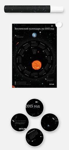 Cosmic calendar on Behance