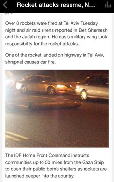 Hamas rocket lands on freeway ...shrapnel causes car fire - pray for Israel - pretty sure this isn't on liberal media news