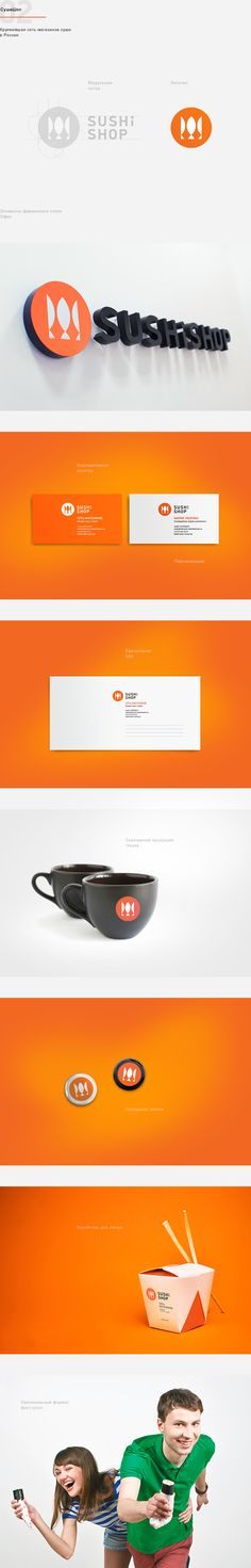 Sushi Shop by Alexander Laguta, via Behance