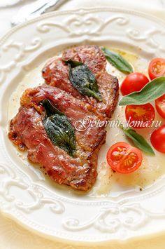 Рецепт: Шницель из телятины с прошутто и шалфеем (Saltimbocca alla Romana)