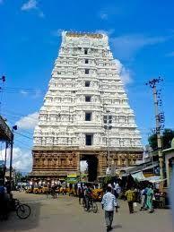 Kalahasthi Shiva Temple - Air