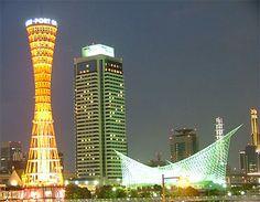 Cleanest cities-Kobe,Japan