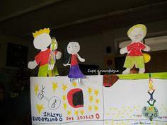 Αυτοσχέδιες κούκλες από παραμύθι από τη Σοφή Κουκουβάγια™ Paper dolls from a fairytale