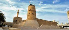 Dubai Museum: Erleben Sie die arabische Kultur | Jumeirah