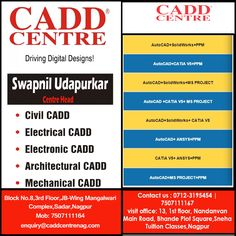 CADD CENTRE the only company in India to offer an end to end solution to CAD users, specialize in Computer Aided Design (CAD), Computer Aided Engineering (CAE), and Computer Aided Manufacturing (CAM) with our wings spread across the globe.  https://www.linkedin.com/pulse/caddcentrenag-centre-head-swapnil-udapurkar-caddcentrenag-nagpur?published=t