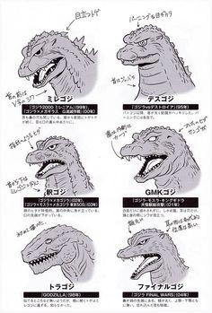 Godzilla heads since '97