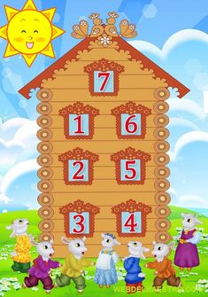 Preschool Learning Activities, Preschool Math, Crafts For Kids, Clip Art, Holiday Decor, Spring, Early Education, Mathematics, Crafts For Children