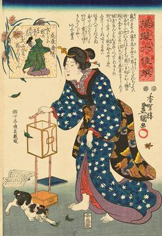 Life of Cats: Selections from the Hiraki Ukiyo-e Collection