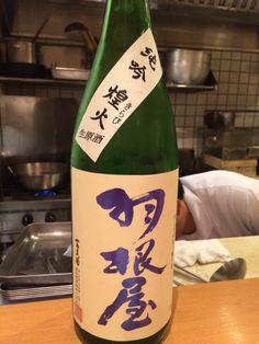 純米吟醸 煌火 羽根野 富山