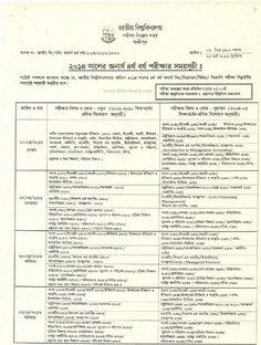 Wbut Exam Schedule  WwwWbutAcIn Exam Date Sheet Download