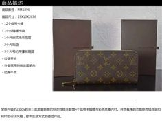louis vuitton Wallet, ID : 50215(FORSALE:a@yybags.com), louis vuitton brand name purses, louis vuitton sale handbags, white louis vuitton bag, louis vuitton zip wallet, latest bags of louis vuitton, louis vuitton offers, loui vaton, louis vuitton brown briefcase, prices for louis vuitton bags, louis vuitton designer handbags cheap #louisvuittonWallet #louisvuitton #luis #viuton