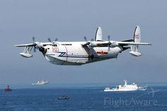Large seaplane