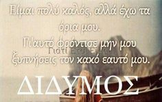 Gemini Quotes, Greek Quotes, Zodiac Signs, Lyrics, Ads, Sayings, Funny, Life, Posters