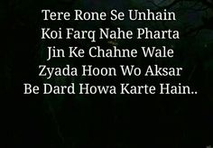 ture My Diary, Dear Diary, Love Life, My Love, Heart Touching Shayari, Heart Broken, Islamic Love Quotes, Deep Words, Some Words