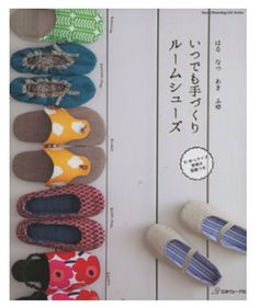 ROOM SHOES Japanese Craft Book by PinkNelie on Etsy