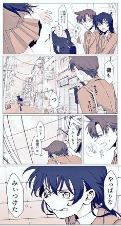 Detective Conan Shinichi, Manga Detective Conan, Ran And Shinichi, Kudo Shinichi, Conan Comics, Detektif Conan, Hiro Big Hero 6, Kitten Wallpaper, Magic Kaito