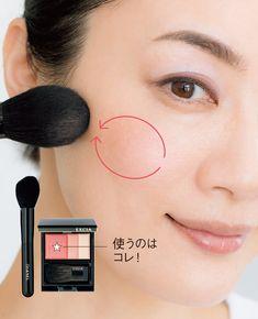チークの天才・千吉良恵子発「たるみ消しチーク」でリフトアップ! 基本の2ステップ   Web eclat   50代女性のためのファッション、ビューティ、ライフスタイル最新情報 Beauty Makeup, Eye Makeup, Eclat, Lipstick, Eyes, How To Make, Nail, Make Up, Makeup Eyes