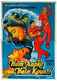 Hum Aapke Hain Koun! (1994)