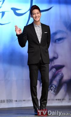 Kim Bum --- That Winter,The Wind Blows Press Conference Photos