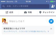 #新潟空港 http://yokotashurin.com/etc/repeat-nagoya-osaka.html