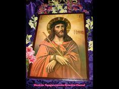 Βραδινή προσευχή για την χαλάρωση της ψυχής - YouTube Evening Prayer, Mona Lisa, Prayers, Christian, Artwork, Youtube, Painting, Strength, Night Prayer