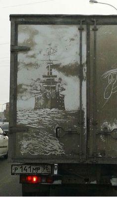 Awesome street art on a truck. The Meta Picture, Pin Up, Truck Art, Illustrations, Chalk Art, Street Artists, Public Art, Urban Art, Installation Art