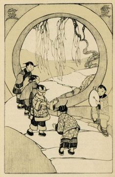 Bertha Lum  ( American ,1869-1954) Children playing through the Moon Gate of a Chinese Garden