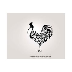 Calligraphy ❤ liked on Polyvore