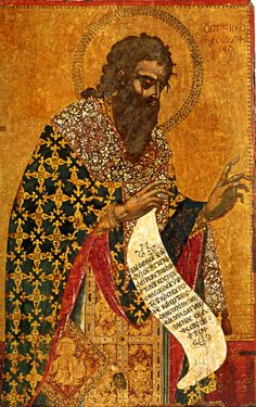 Orthodox Catholic, Eritrean, Orthodox Icons, Byzantine, Rum, Persian, Oriental, Greek, Painting