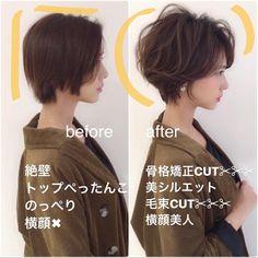 Pin on Bobs haircuts Short Textured Hair, Short Dark Hair, Short Curly Hair, Short Hair Cuts, Medium Hair Styles, Curly Hair Styles, Korean Short Hair, Choppy Hair, Cute Short Haircuts
