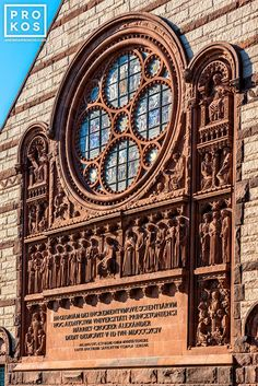 Alexander Hall Facade, Princeton University - Fine Art Photo by Andrew Prokos University Of Pennsylvania, Brown University, Cornell University, Princeton University, Harvard University, Alexander Hall, Ivy League Schools, Dartmouth College, New Jersey