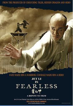 Fearless - Jet Li,,, this was a beautiful movie!!  One of my top 10