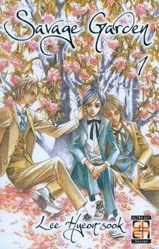 Savage Garden, Shoujo, Movie Posters, Movies, Painting, Art, Art Background, Films, Film Poster