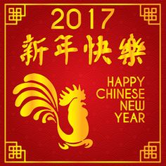 Happy Chinese New Year   Saturday 28th January 2017 ❤❤❤