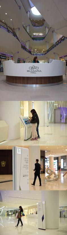 bungaria mall Atrium Design, Kiosk Design, Signage Design, Layout Design, Environmental Graphics, Environmental Design, Office Graphics, Retail Signs, Wayfinding Signs