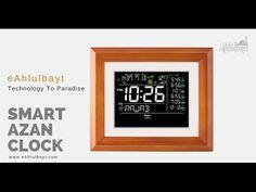 eAhlulbayt - Technology to Paradise