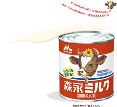 Morinaga : Condensed milk / 森永 : 練乳