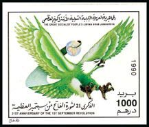 Libya 1990 21st Anniversary of the Revolution imperf. progressive proofs on 4 pages from the Courvoisier archive, 5-stage progressive proofs of the 100d, 400d and 1000d, plus 6-stage progressive proof of the large 200d, ex Courvoisier Archive (21)