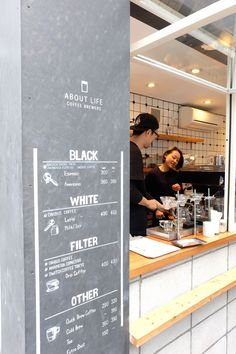 About Life coffee brewers coffee menu