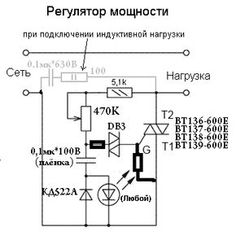 230v led driver circuit diagram working and applications savitha rh pinterest com